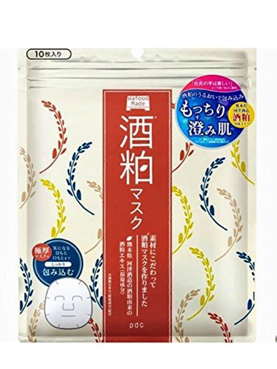 フォアタイプマウントイタリックpdc ワフードメイド 酒粕マスク 10枚入り 2個セット