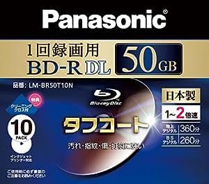 Panasonic ブルーレイディスク 日本製 録画用2倍速 50GB(片面2層 追記型) 10枚パック LM-BR50T10N