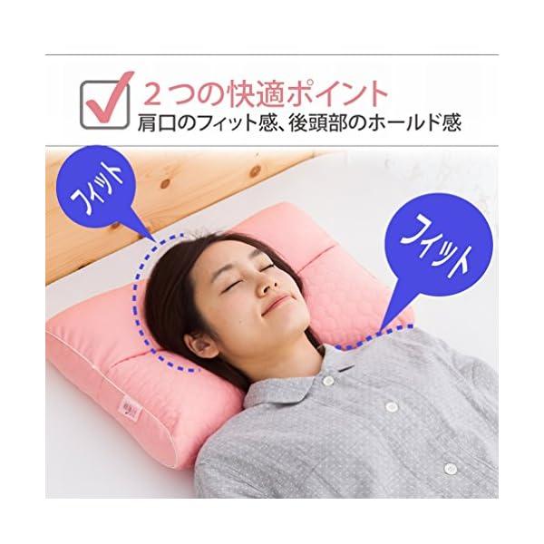 東京西川 枕 医師がすすめる健康枕 もっと肩楽...の紹介画像2