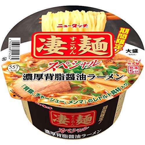ニュータッチ 凄麺スペシャル 濃厚背脂醤油ラーメン 164g ×12個