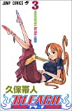 BLEACH  3 (ジャンプ・コミックス)
