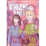 ヴィンランド・サガ コミック 1-24巻セット
