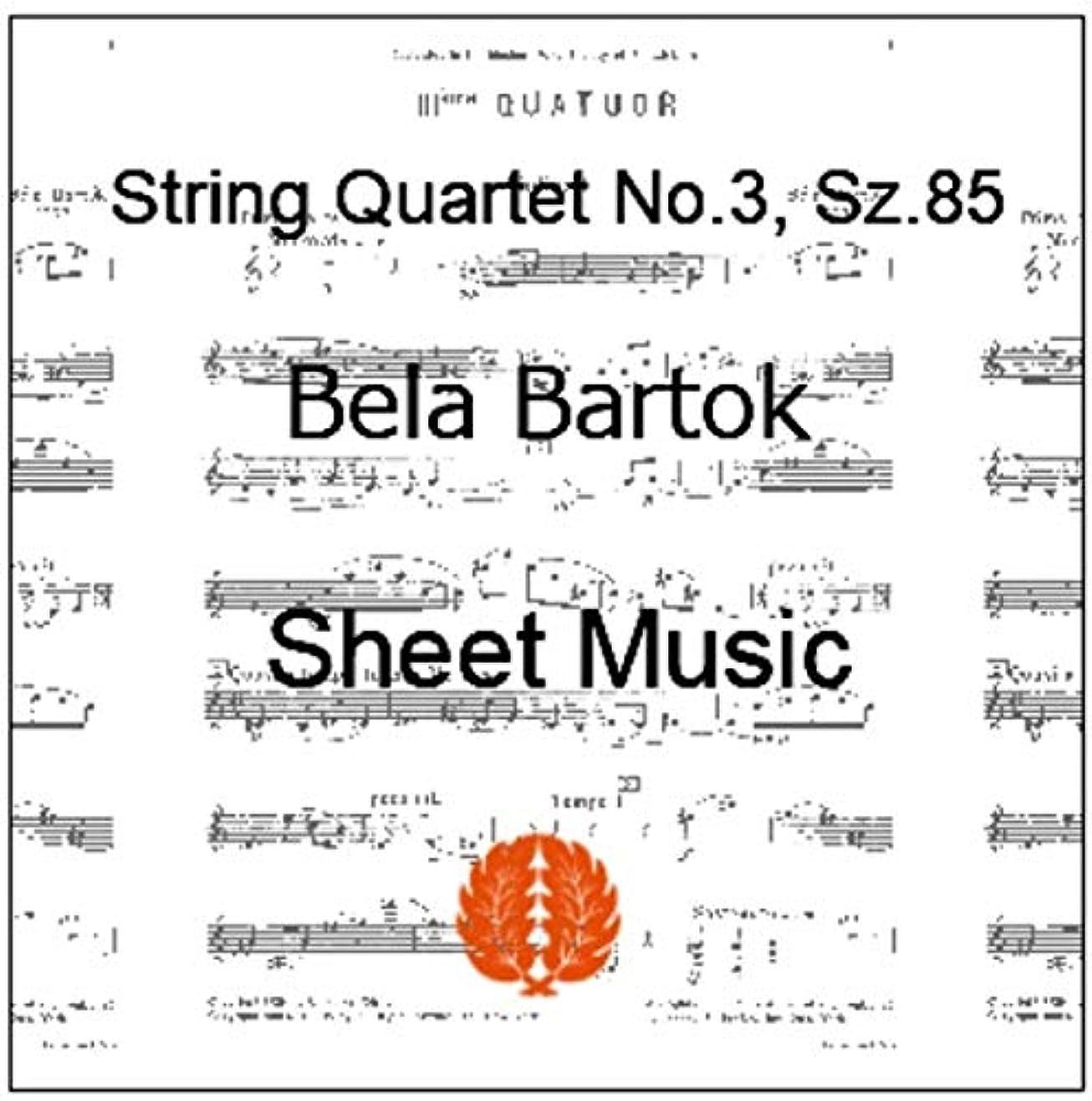 ライバルシャンプー前奏曲楽譜 pdf バルトーク 弦楽四重奏曲第3番 Sz.85 全パート譜セット