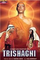 Trishagni (1988) (Hindi Film/Bollywood Movie/Indian Cinema DVD) [並行輸入品]