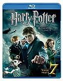 ハリー・ポッターと死の秘宝 PART1 [Blu-ray]