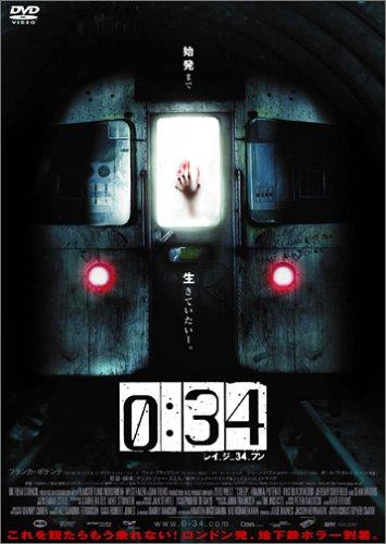 0:34 レイジ34フン [DVD]の詳細を見る