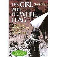 英文版 白旗の少女 - The Girl with the White Flag