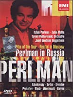Perlman En Russie [DVD] [Import]