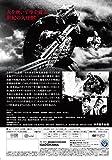 大怪獣ガメラ 大映特撮 THE BEST [DVD] 画像