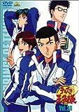 テニスの王子様 Vol.20