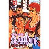 SLAM DUNK 31 (ジャンプコミックス)