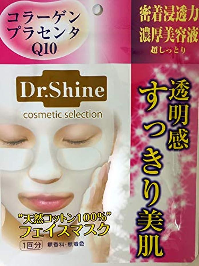 効率的居眠りする宣伝天然コットン100%フェイスマスク30枚入