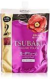 【大容量】TSUBAKI ボリュームタッチ コンディショナー つめかえ用2倍大容量