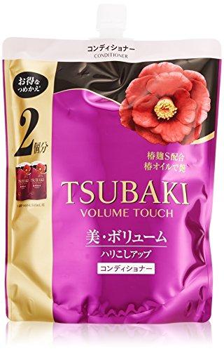 ツバキ TSUBAKI ボリュームタッチ コンディショナー 詰替用 2倍大容量 690mL