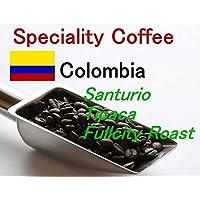 アビライト スペシャリティコーヒー (焙煎士:元井健) コロンビア サントゥアリオ ティピカ フルシティロースト 500g 挽き方(ミル具合):豆のまま