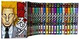 新宿スワン 1-24巻 セット (ヤングマガジンコミックス)