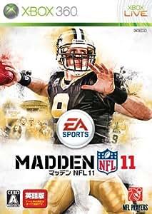 マッデン NFL 11(日本語マニュアル付き英語版) - Xbox360