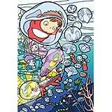 アートクリスタルジグソー 崖の上のポニョ 冒険のはじまり 126ピース(126-AC69)