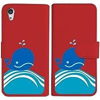 sslink SO-04H/SOV33/502SO Xperia X Performance エクスぺリア 手帳型 レッド ケース くじら クジラ マリン ダイアリータイプ 横開き カード収納 フリップ カバー