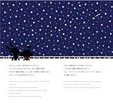 STARBUCKS ART MAGAZINE & BEVERAGE CARD 03 (スターバックス アートマガジン&ビヴァレッジカード 03) ([テキスト]) 画像