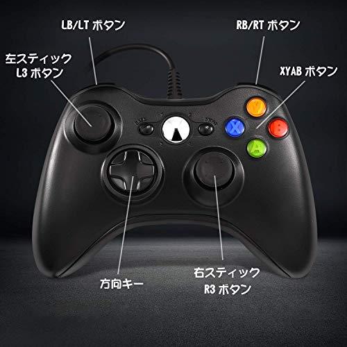 『XBOX360 コントローラー Blitzl PC コントローラー 有線 ゲームパッド ケーブル Windows PC Win7/8/10 人体工学 二重振動』の3枚目の画像