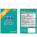 9H高硬度【光沢】保護フィルム  『時計用液晶保護フィルム』  ~9H高硬度~ (35mm)