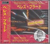 ペレス・プラード/ベスト~マンボNo.5 全15曲 ARG05