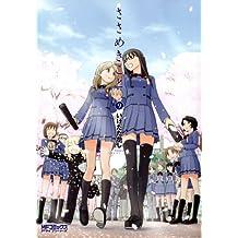 ささめきこと 9 (MFコミックス アライブシリーズ)
