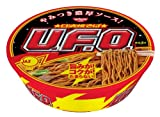 「UFOだの宇宙人だのと騒ぐときは戦争の前触れ」という説