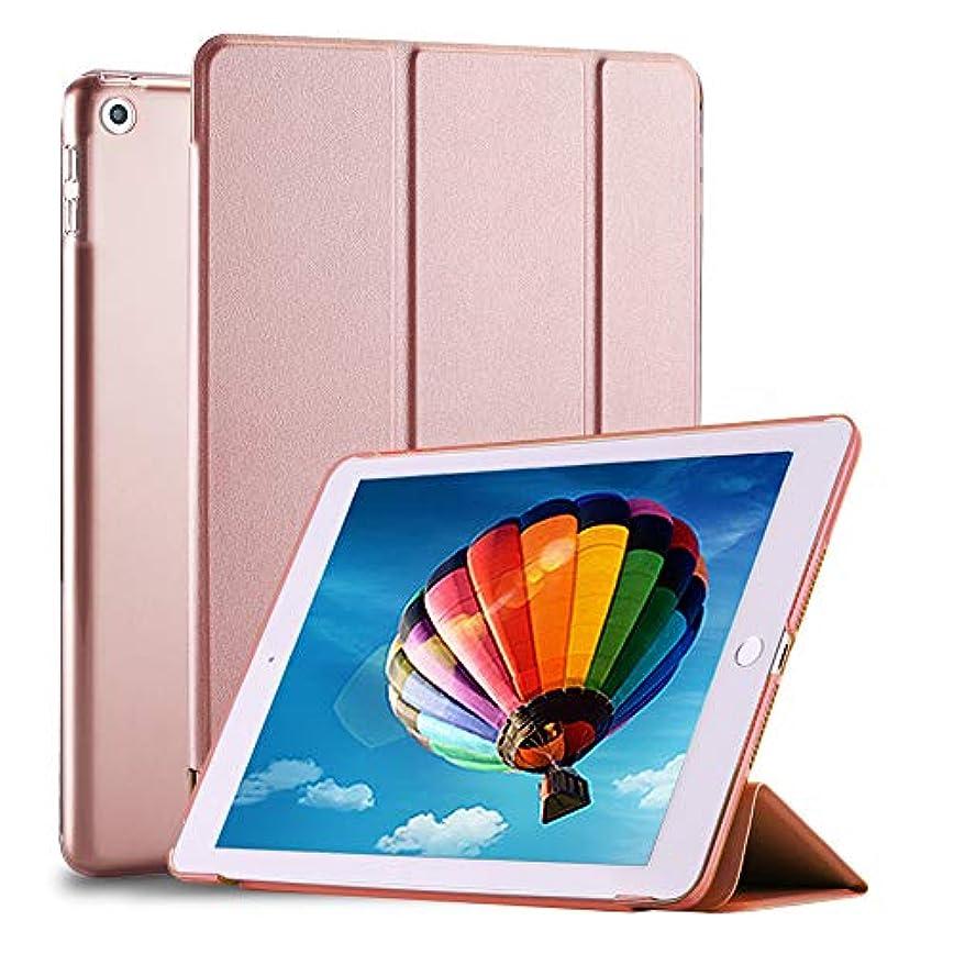 哺乳類チャップアクションRKINC 三つ折ス スマートケース iPad 9.7 2018/2017用 、自動スリープ/スリープ解除付き軽量スマートカバー、Apple iPad 9.7 2017/ 2018(第6/5世代)用ハードバックカバー(ローズレッド)(Rose Red)