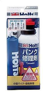 Holts(ホルツ) タイヤウェルド(ミニバイク・自転車兼用) MH701[HTRC 2.1]