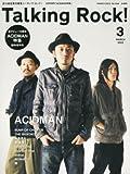 Talking Rock! (トーキングロック) 増刊 ACIDMAN (アシッドマン) 特集 2012年 03月号 [雑誌]