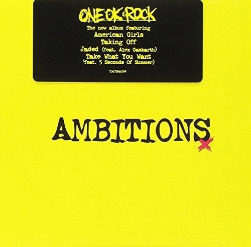 ONE OK ROCK【カサブタ】歌詞解釈!アルバム未収録の隠れた名曲!カサブタが表すものとは?の画像