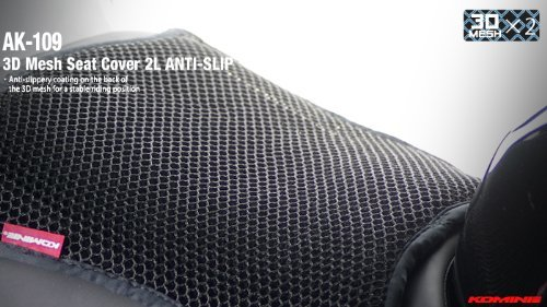 コミネ(Komine) バイクシートカバー 3Dエアメッシュシートカバー2層アンチスリップ ブラック L(W360XL330) 09-109 AK-109