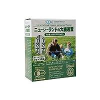 【新パッケージ】 ニュージーランドの大麦若葉 3g×30包×2箱