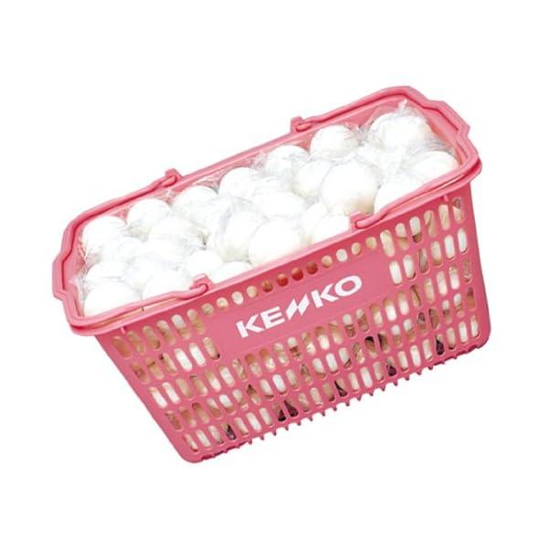 ナガセケンコー(KENKO) ソフトテニスボール...の商品画像