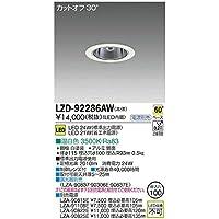 大光電機:LEDダウンライト LZD-92286AW