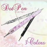 ジェルネイル《綺麗な水玉やお花模様も?》DOT PEN ドットペン 2wayタイプ(3カラー) (ブラック)