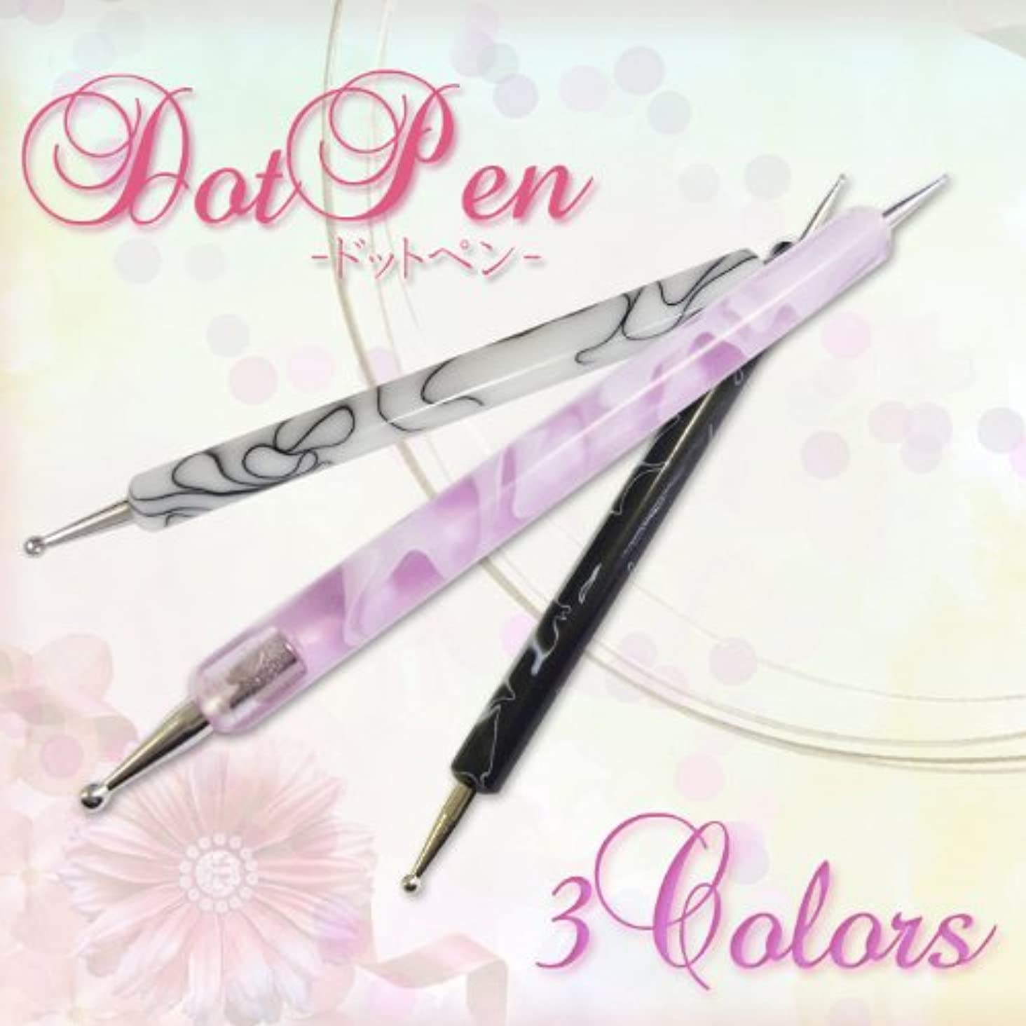 セラフセッション対処ジェルネイル《綺麗な水玉やお花模様も?》DOT PEN ドットペン 2wayタイプ(3カラー) (パープル)