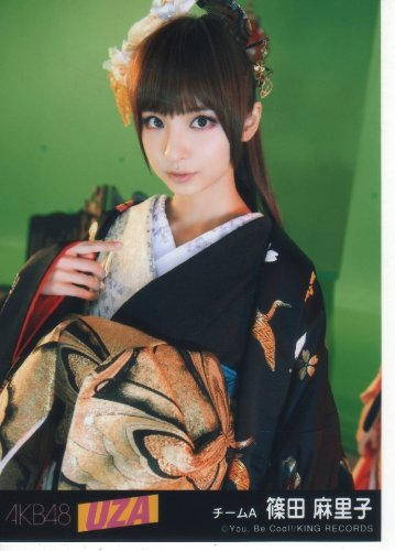 AKB48 公式生写真 UZA 劇場盤 孤独な星空 Ver. 【篠田麻里子】
