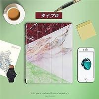 大理石柄!New iPad 9.7 2018(第6世代)用手帳型レザーケース シリコン保護カバー 上質 横開き スタンドカバー 軽量 薄型 自動スリープ 三つ折り 軽量薄型 柔らかい (D)
