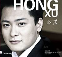 Hong Xu Plays Mozart