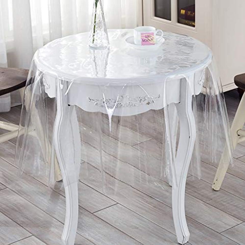 二次症候群新着超薄型丸型PVC透明なテーブルクロス、防水?耐油保護パッド (サイズ さいず : 150cm)