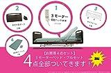 【お買得4点セット】3モーターベッド・フルセット(非課税)