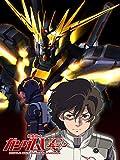 機動戦士ガンダムUC episode5「黒いユニコーン」(映像特典付)(セル版)
