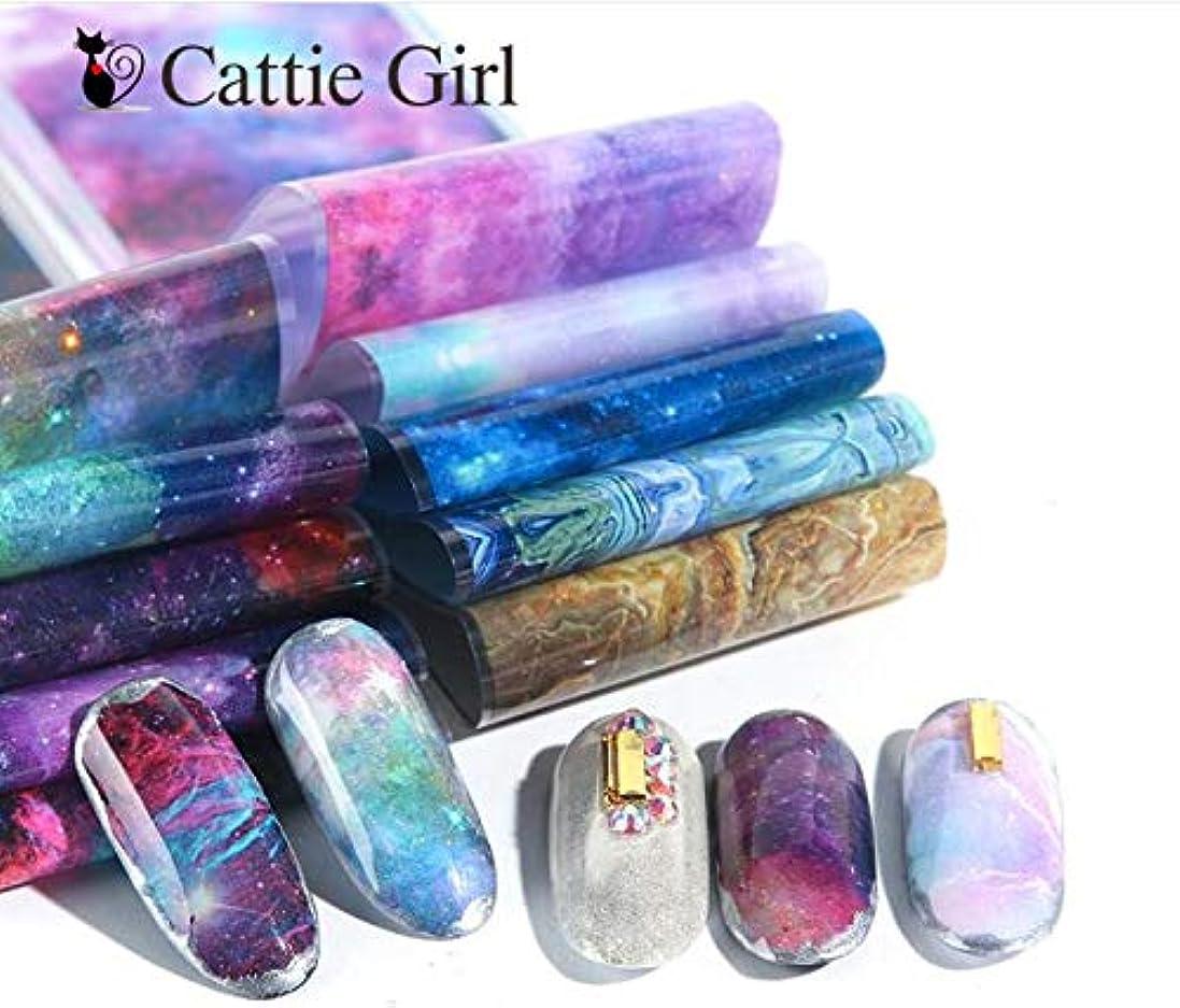 Cattie Girl 10枚 スカイ マーブル 宇宙 星座 転送ステッカー ネイルホイル ネイルステッカー ネイルシール ネイルアート ネイルデコ ネイルセット 20*4cm