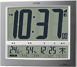 CITIZEN ( シチズン ) 電波 置き ・ 掛け時計 パルデジットワイド140 大型 表示 温度 ・ 湿度 カレンダー 付 シルバー 8RZ140-019