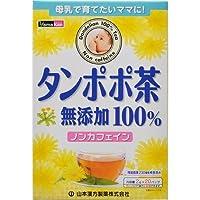 山本漢方製薬 タンポポ茶100% 2gX20H