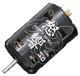 怒響ブラシレスモーター8.5R (センサー付き) SP000287