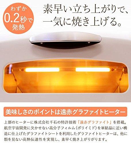 ◎【トースター アラジン オーブン 2枚 おしゃれ】アラジン グラファイト トースター ホワイト(B806-S2)